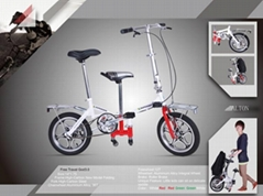 Weilang patent folding bicycle
