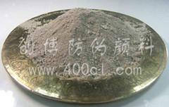 蓝绿镜片吸收粉420纳米