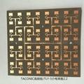 铁氟龙PCB板板材 1