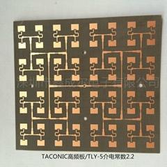 铁氟龙PCB板板材