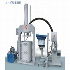 Packaging machinery plastic bottle paste filling capping machine
