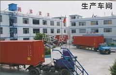 上海尚多皮具有限公司