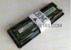 IBM 00D4955 4GB PC3-12800 DDR3 1600