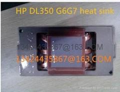 HP DL580/G6/G7 Heat Sink