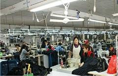 深圳市凱蘭德服飾有限公司
