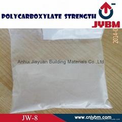 High strength concrete admixture Polycarboxylate based superplasticizer