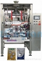 four side seal bag packing machine