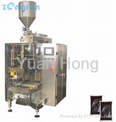 pot bottom material liquid packing machine