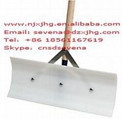 UHMWPE plastic scraper blade