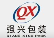 深圳市强兴包装材料有限公司