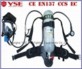 SCBA Self-contained Breathing Apparatus
