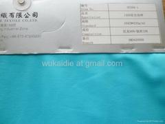 nylon spandex jersey fabric