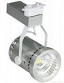 led COB tracking light