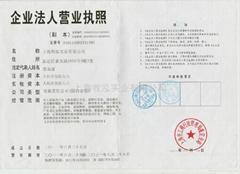 上海牧泓实业有限公司