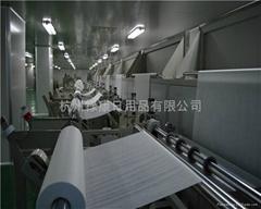 hangzhou lookon commodity co.,ltd