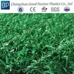 Artificial turf/grass