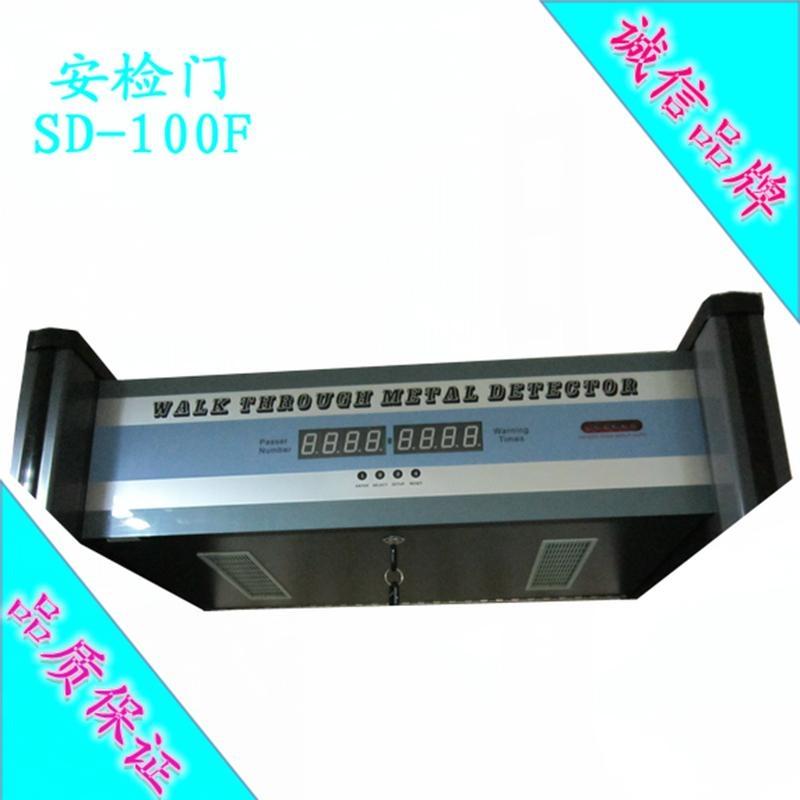 鑫安浩防水型数码显示金属探测门 2