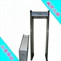鑫安浩防水型数码显示金属探测门 3