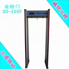 鑫安浩液晶显示防水材质安检门