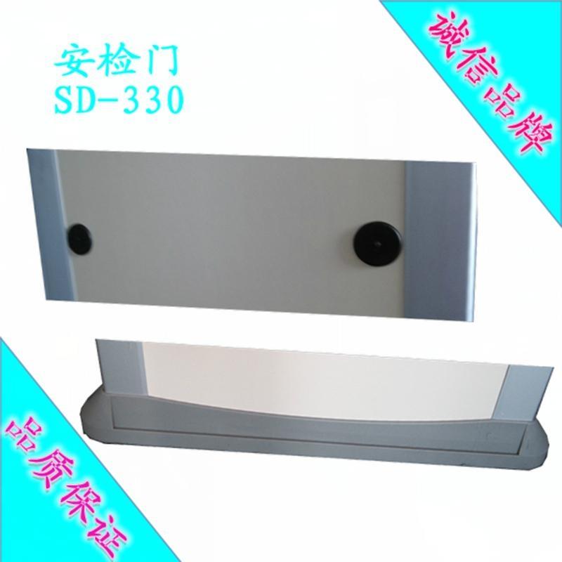 鑫安浩33區位高靈敏度金屬探測門 2