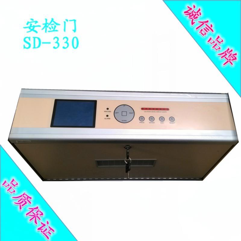 鑫安浩33區位高靈敏度金屬探測門 3