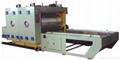 Corrugated cartons printing machine 1