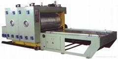 Corrugated cartons printing machine