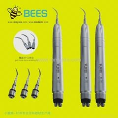 小蜜蜂牙科氣動潔牙機