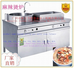 0417 energy saving gas spicy soup furnace
