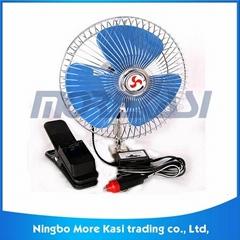 DC portable Car Fan