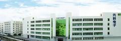 Shenzhen sast new century technology co., LTD