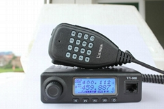LEIXEN VV-808SV Single band two way radio mobile transceiver  Amateur Ham radio