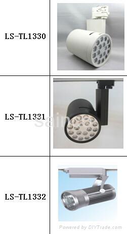 Track light 2