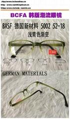 BASF GERMAN materials