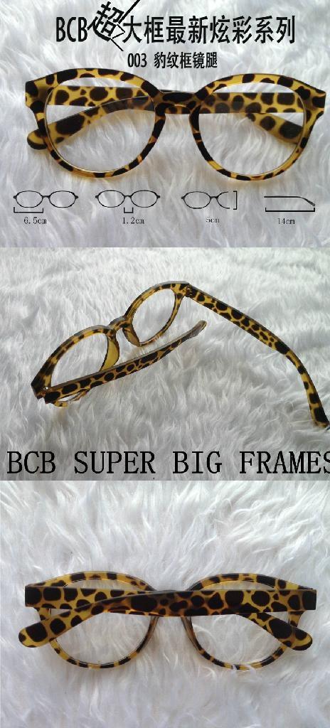 BCFA韓國潮流眼鏡超大框系列 2