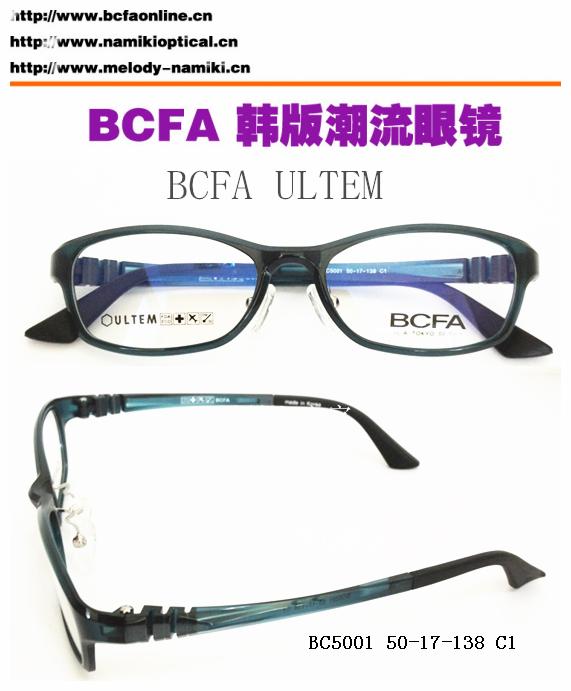 BCFA 塑鋼帶花 1