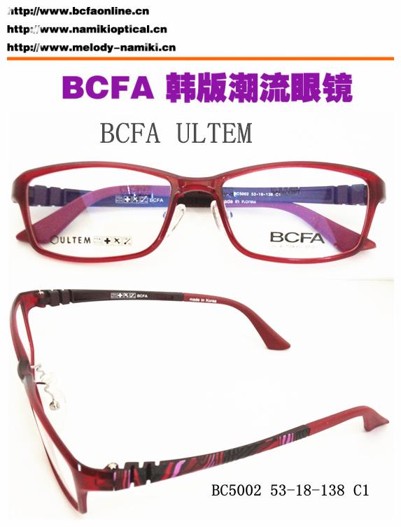BCFA 塑鋼帶花 2