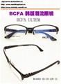 BCFA 塑鋼帶花 3