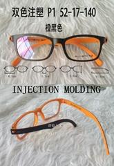 BCFA潮流眼鏡雙色注塑