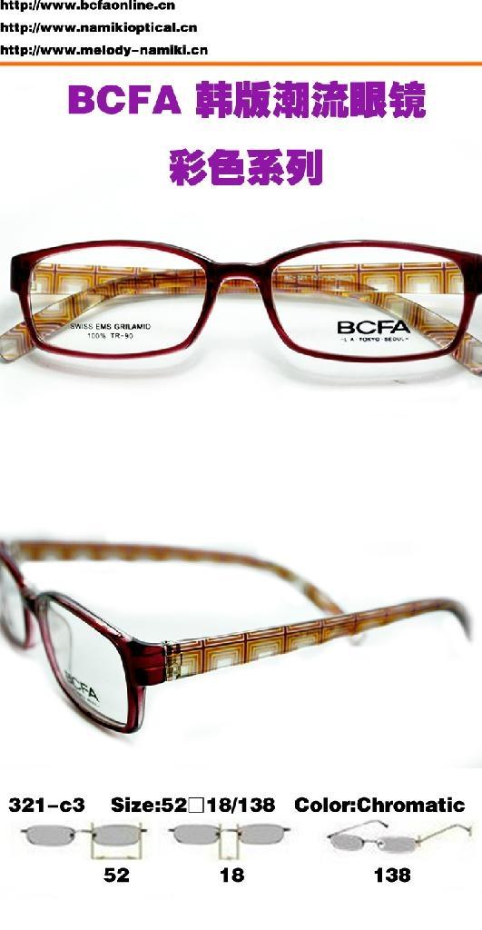 BCFA 彩色系列 4