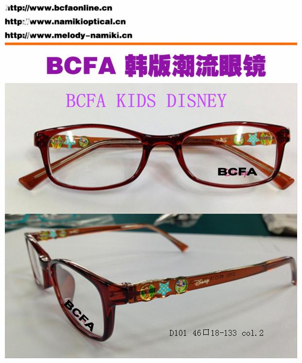 BCFA 儿童迪士尼系列 1