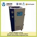 Good Quality Industrial Chiller