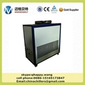 Mini Size Industrial Chiller