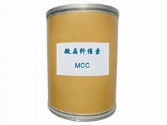 microcrystalline cellulose avicel