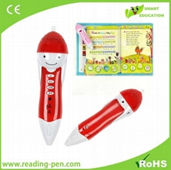 2014 Newest reading pen with beautiful appearance