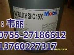 美孚SHC220