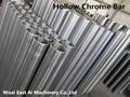 Hollow Chrome Bar