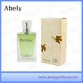 75ml crystal perfume bottle glass perfume bottle 4