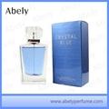 75ml crystal perfume bottle glass perfume bottle 5