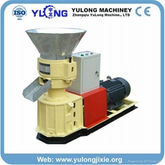 Homemade small capacity 100-300kg/h sawdust pellet mill with CE